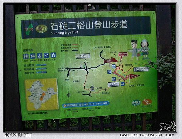 二格_970109_柚子203.jpg