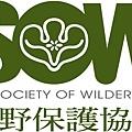 荒野保護協會logo.tif