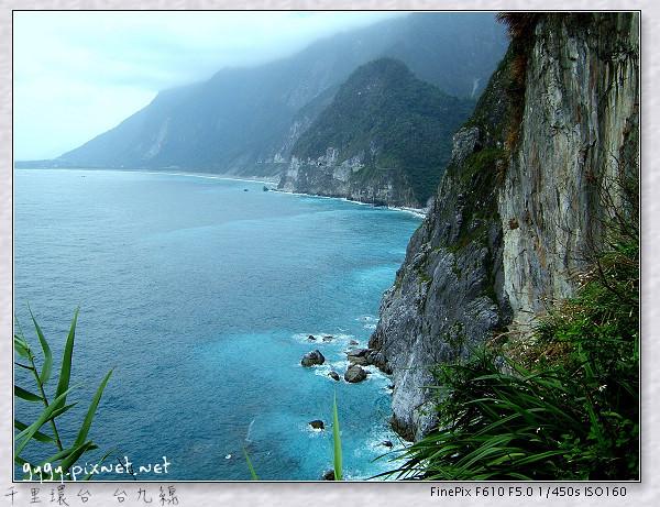 清水斷崖真是美麗.jpg