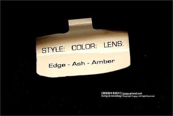 GUNNAR眼鏡edge-ash-amber.jpg