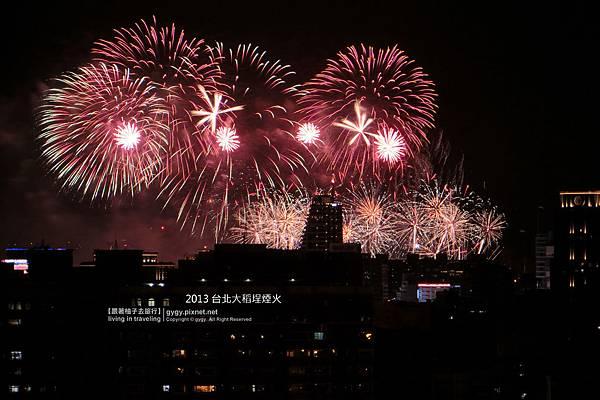 2013 大稻埕煙火.jpg