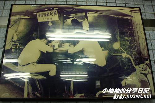 昌吉街紅燒鰻010.jpg