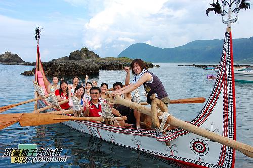 東清村體驗划大船
