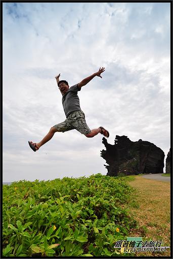 跳跳龍門岩.jpg