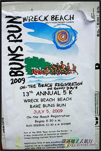 wreck beach_012.jpg
