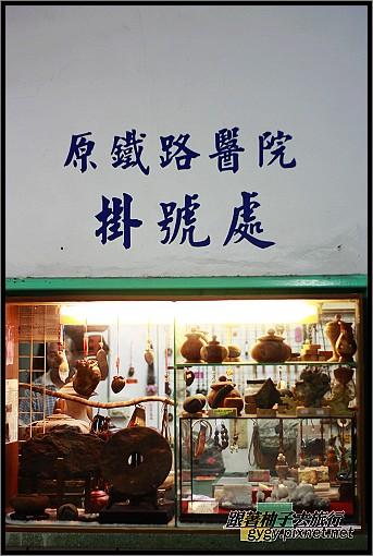 花蓮石藝大街980624_022.jpg