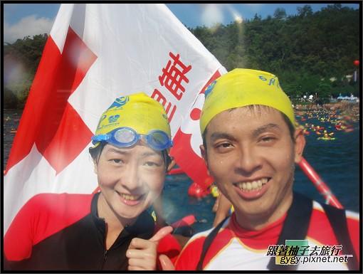 泳渡日月潭012.jpg
