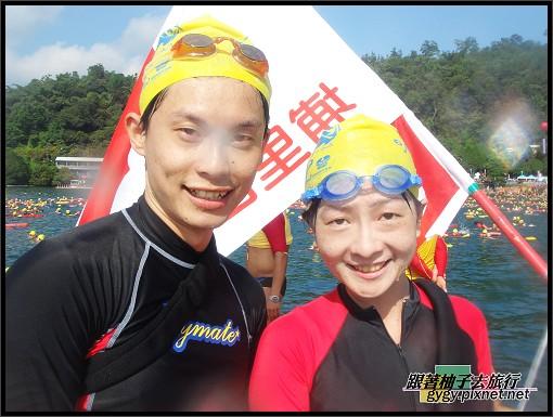 泳渡日月潭013.jpg