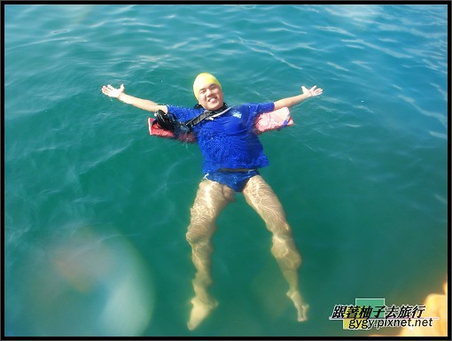 泳渡日月潭015.jpg