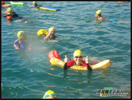 泳渡日月潭016.jpg