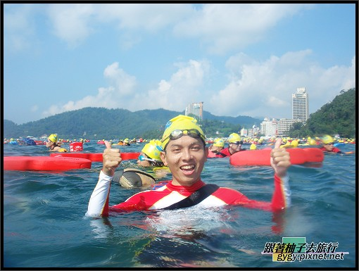 泳渡日月潭020.jpg
