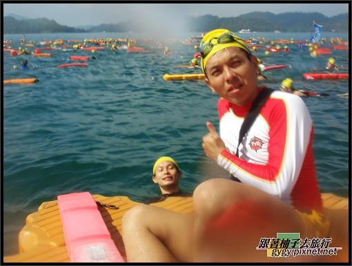 泳渡日月潭023.jpg