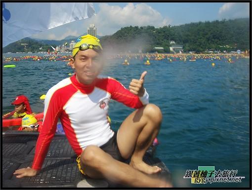 泳渡日月潭026.jpg