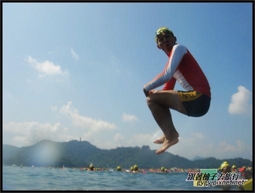 泳渡日月潭027.jpg