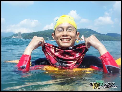 泳渡日月潭032.jpg