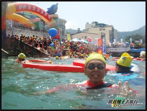 泳渡日月潭035.jpg