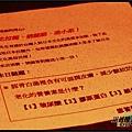 玫瑰緣別館981110_011.jpg