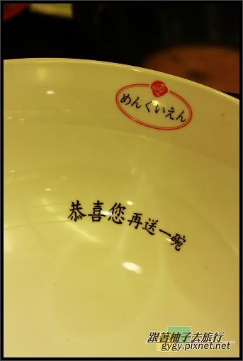 玫瑰緣別館981110_068.jpg