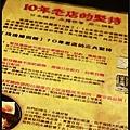 玫瑰緣別館981110_072.jpg