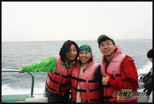 龜山島981115_007.jpg