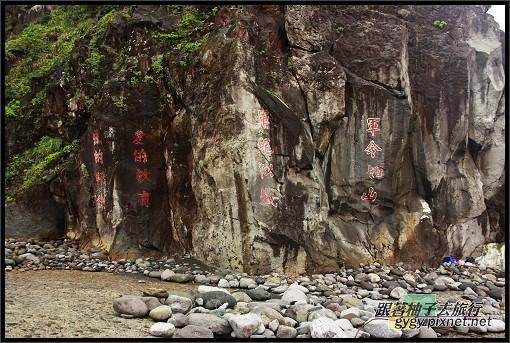 龜山島981115_016.jpg