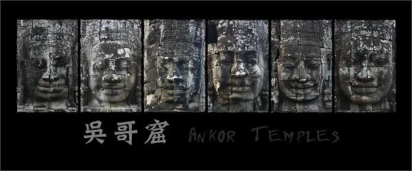 【大吳哥Angkor Thom 】一些微笑佛陀.jpg