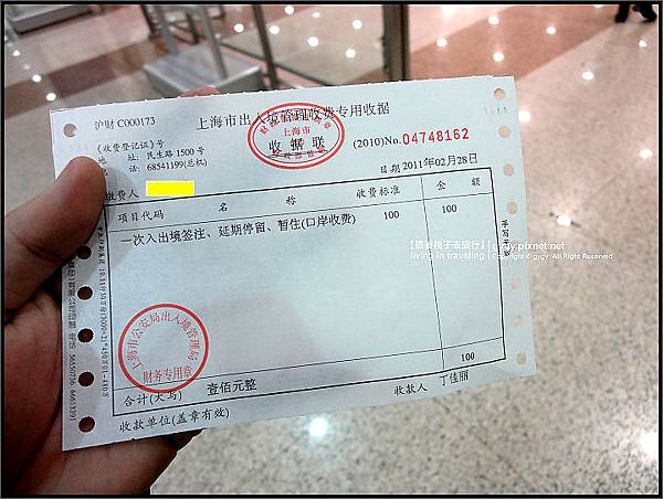 2011_Shanghai_WX5_041.jpg