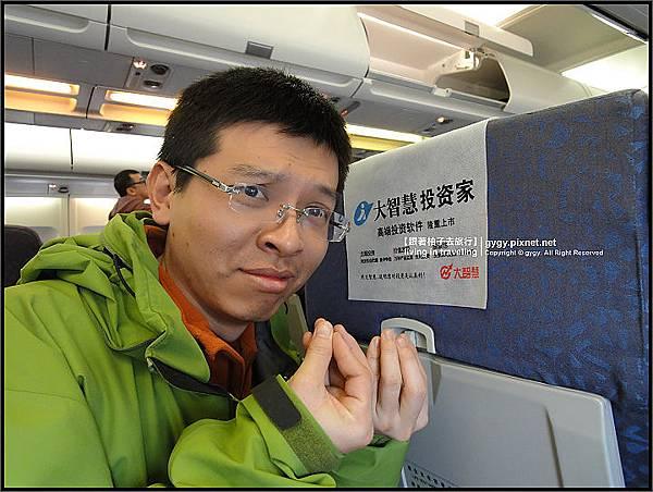 2011_Shanghai_WX5_015.jpg