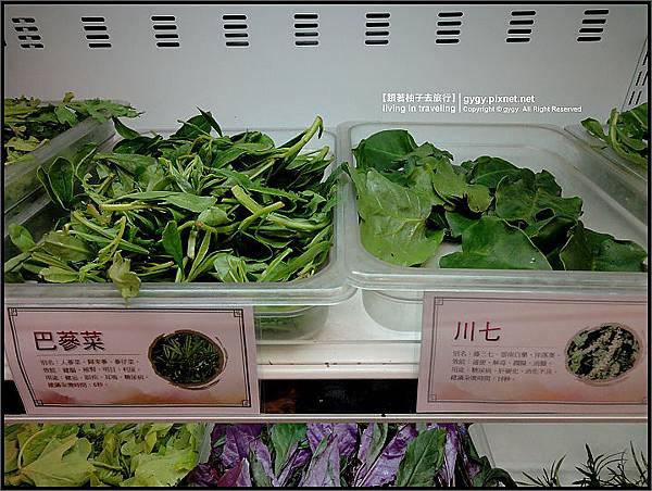 喬莉養生火鍋_010.jpg