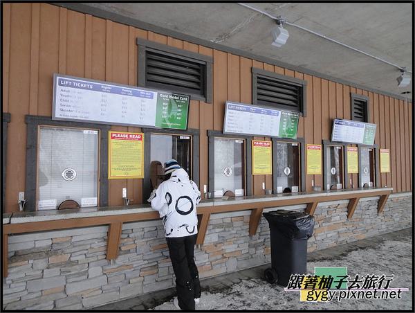 991129_溫哥華cypress滑雪_0011.jpg