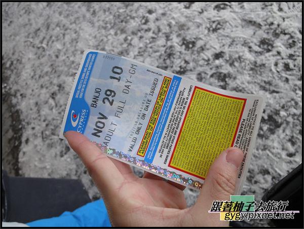 991129_溫哥華cypress滑雪_0014.jpg