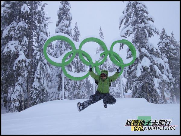 991129_溫哥華cypress滑雪_0061.jpg