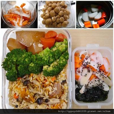 單身料理001