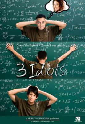 3-diots-aamir-madhavan-sharman.jpg