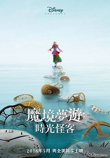 魔境夢遊2.jpg