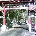 太魯閣正門