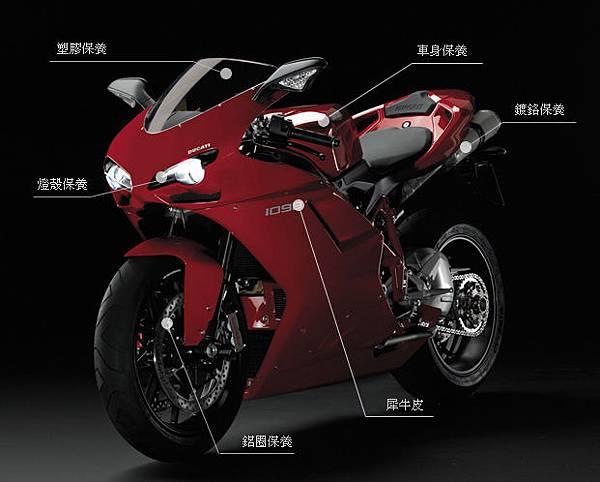 motor3