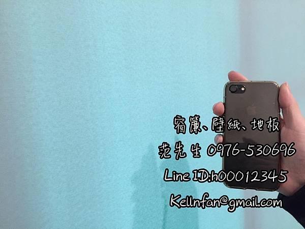 17097852_1066553980156542_4725186041687668677_o.jpg