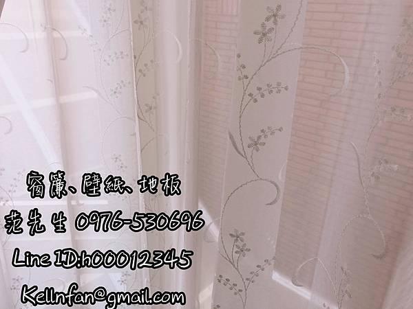 17097318_1066558603489413_7191474168346435351_o.jpg