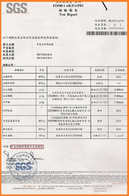7net年菜    [海味街] 鮑魚烏參佛跳牆5