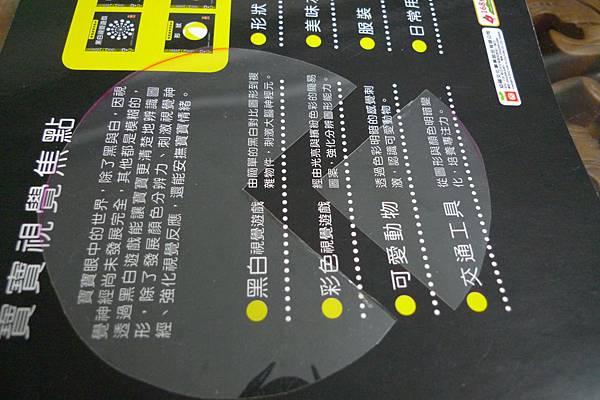 P1150667.JPG