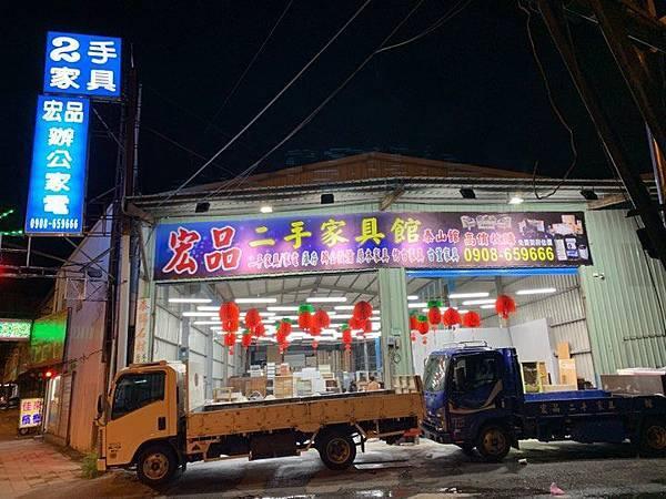 台北二手家具宏品 0908-659666.jpg