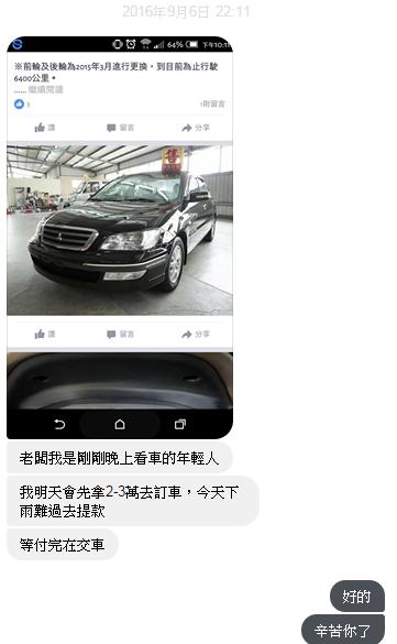 LANCR訊息.png