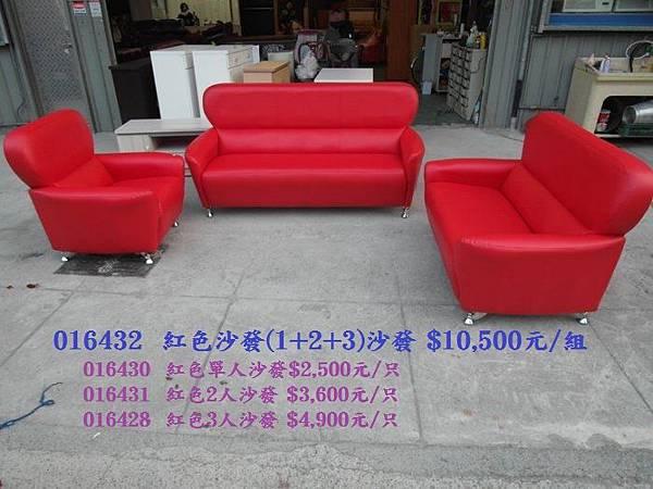 4950f4bb-2eac-40c3-a3bb-de32dad4441b.jpg