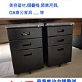 吉旺辦公家具收購.jpg