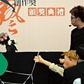 98教育部文藝創作獎-32.JPG