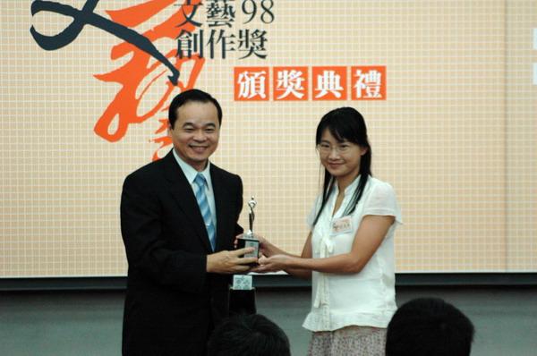 98教育部文藝創作獎-43.JPG