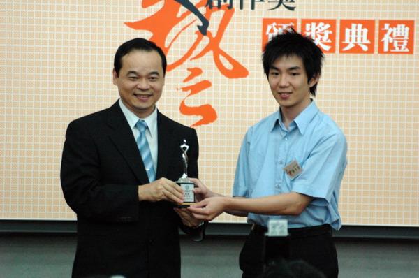 98教育部文藝創作獎-68.JPG