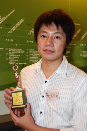 98教育部文藝創作獎-123.JPG