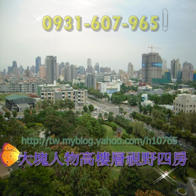 DSCN7708.jpg